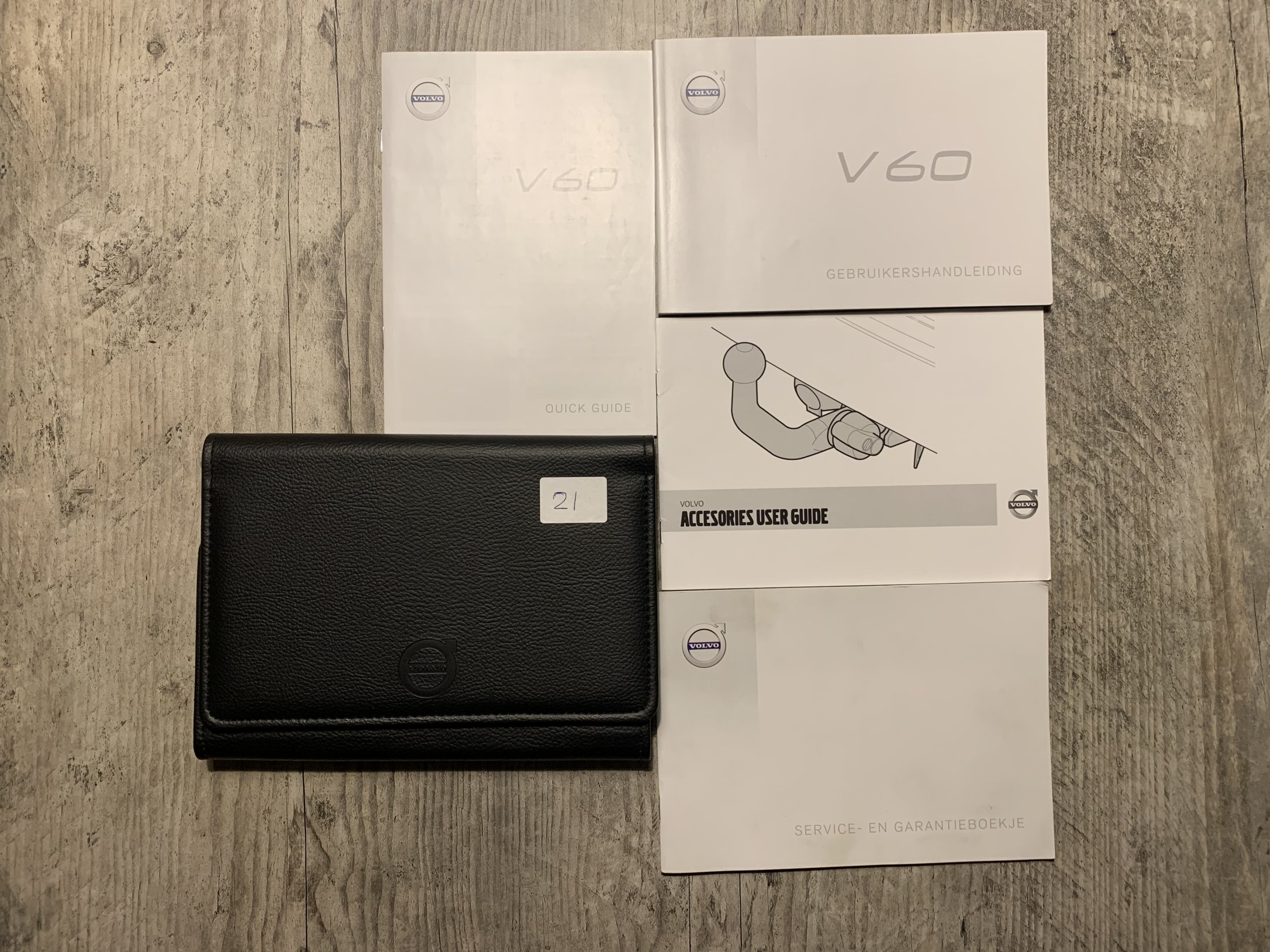 Volvo V60 T3 Kinetic (49)